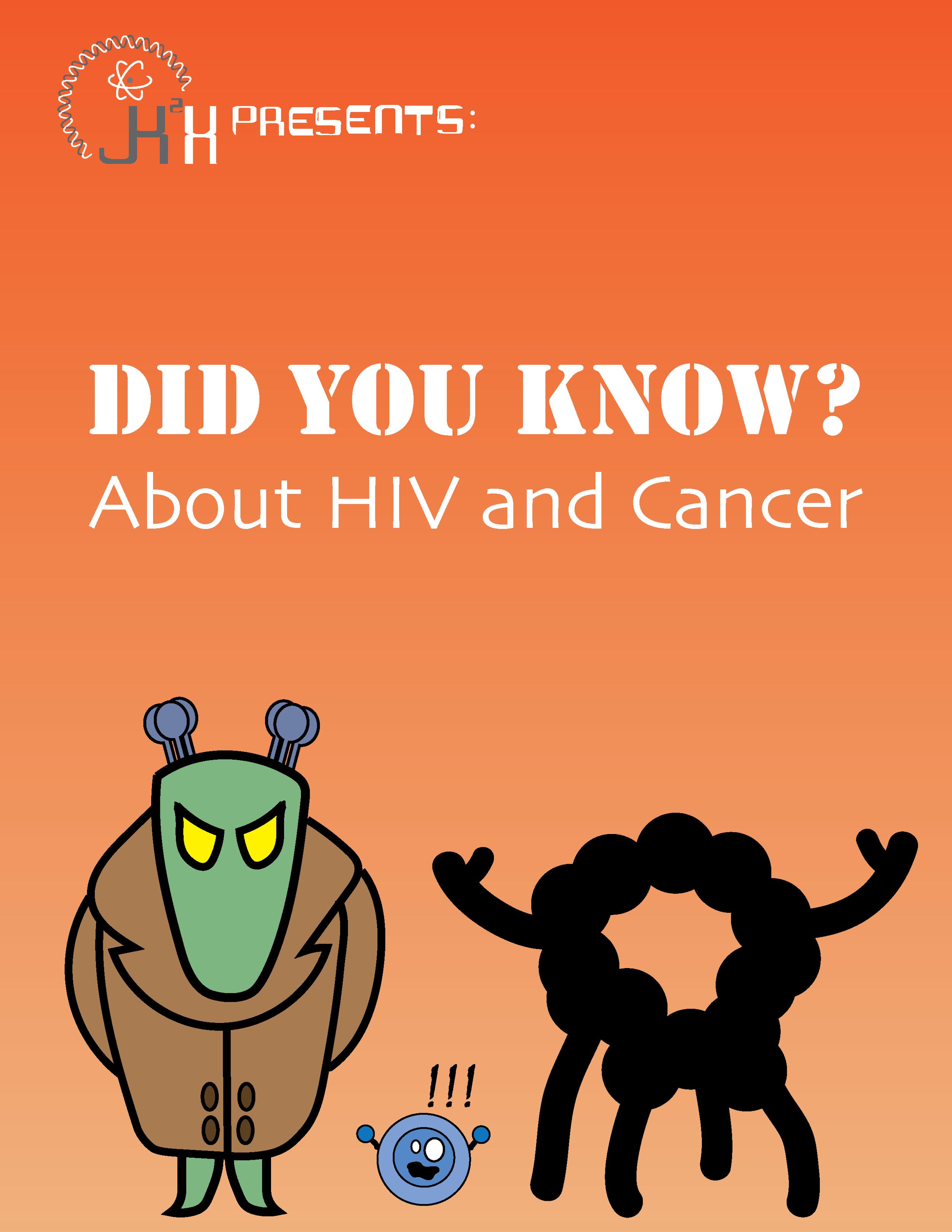 HIVandCancer_cover.png