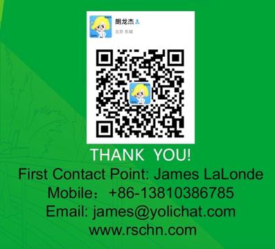 RSC-HainanWJLContactQRCode.png