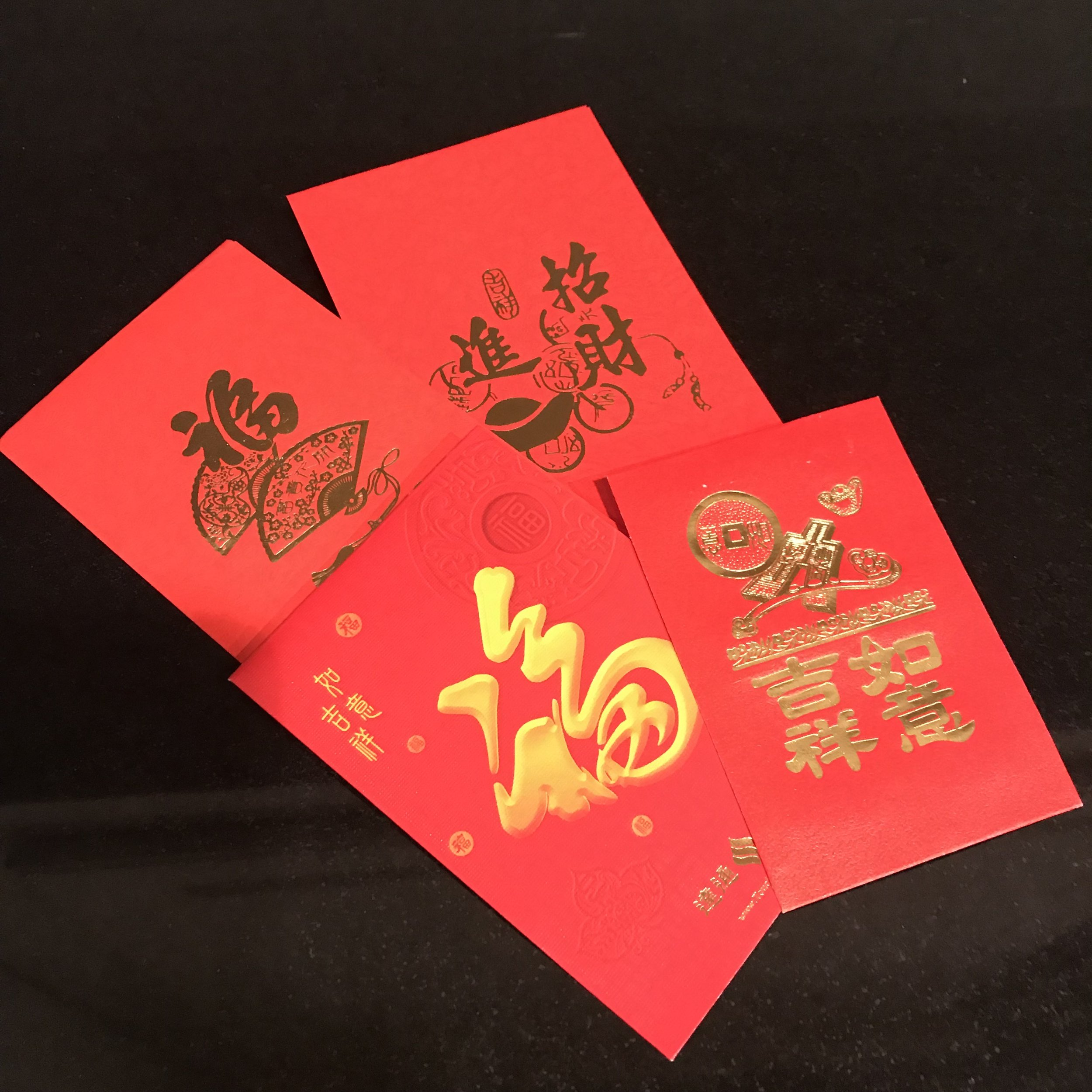 Some examples of Red Envelopes or Lucky Money