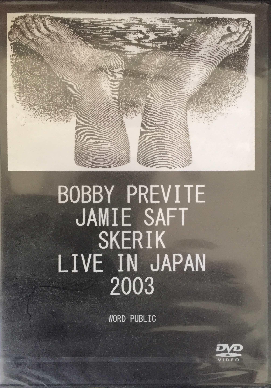 PREVITE/SAFT/SKERIK:   a magical 4:00 am Tokyo set   Limited edition DVD directed by Chikara Iwai. 90 minutes.