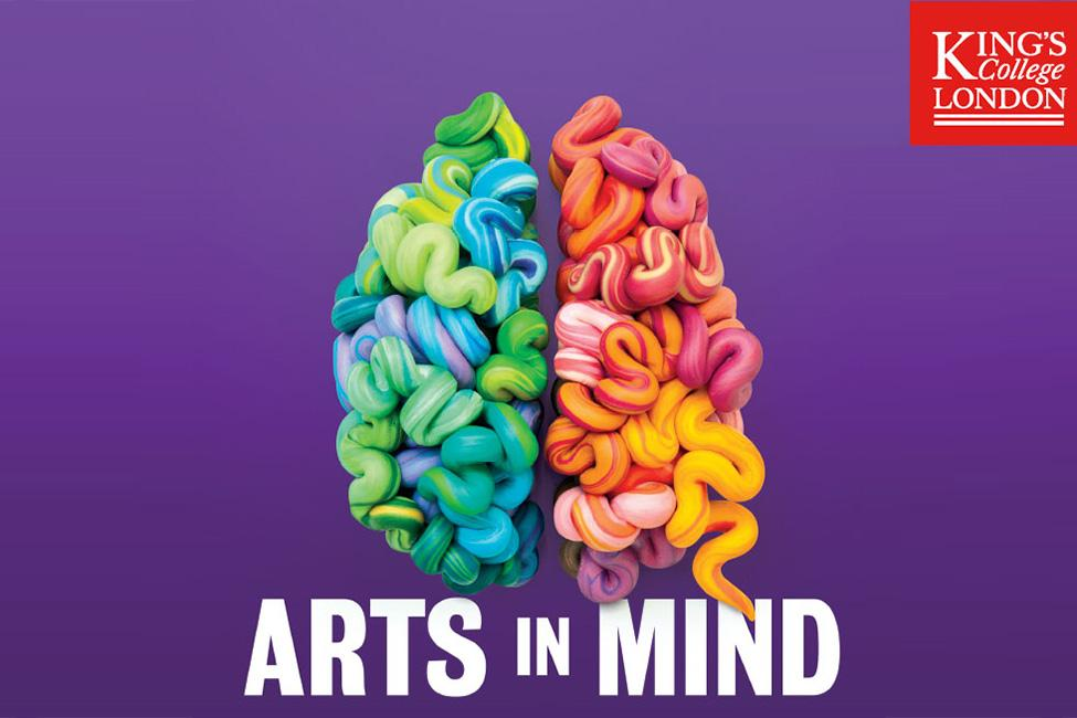 Arts in Mind Festival  King's College London  June 2018