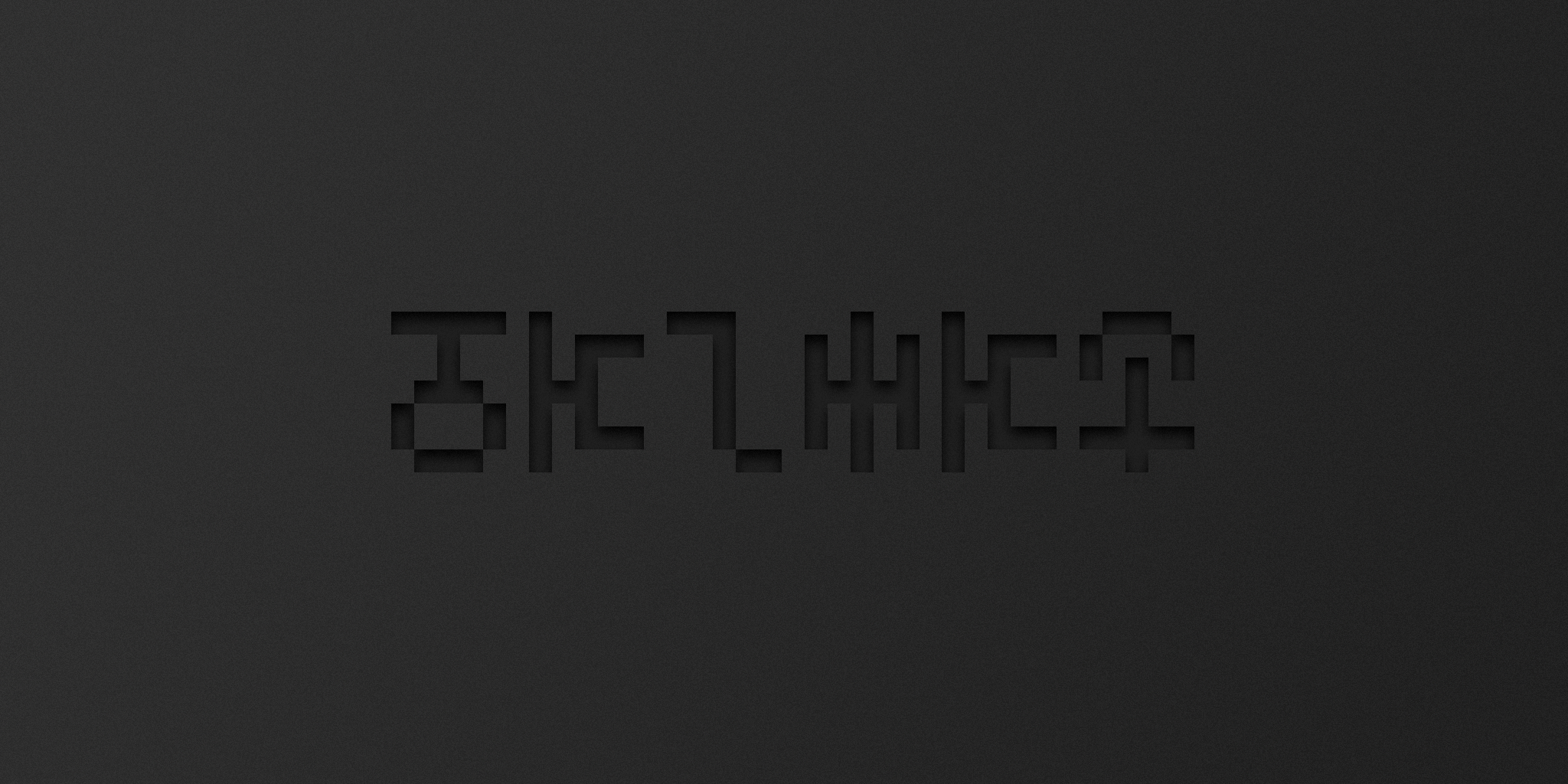 Minecraft Illager Runes - Preview 1 - Secret.png