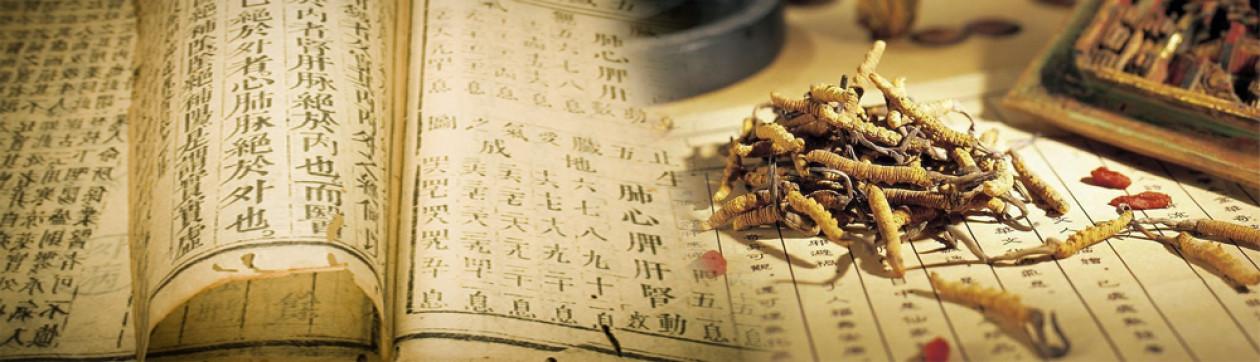 cropped-Medecine-traditionnelle-chinoise-Livre-Pharmacopée.jpg