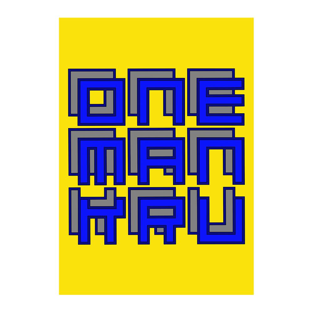 One_Man_Crew_site.jpg