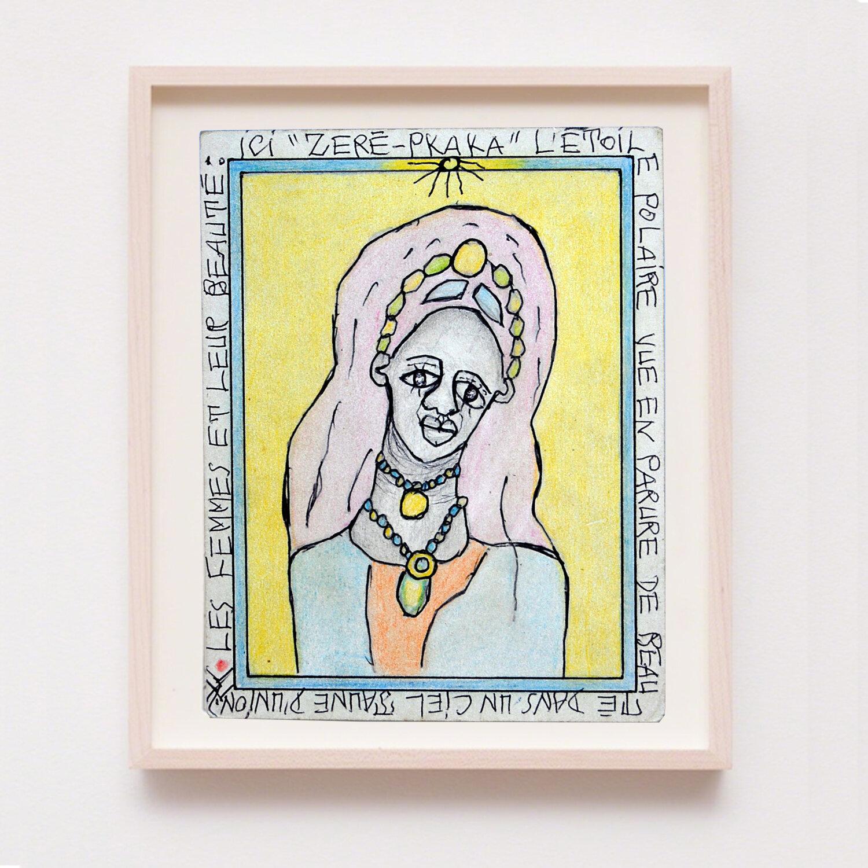 """""""Les femmes et leur beauté"""" - 19 x 15 cm - 20.03.2005 - © Saguaro Gallery"""