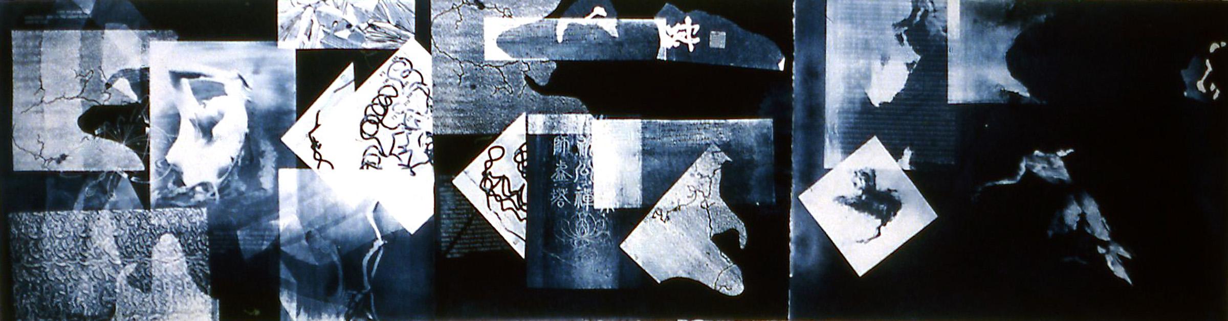 Imagine Traveling Counterclockwise, 1996, Cyanotype on paper, 17 x 65