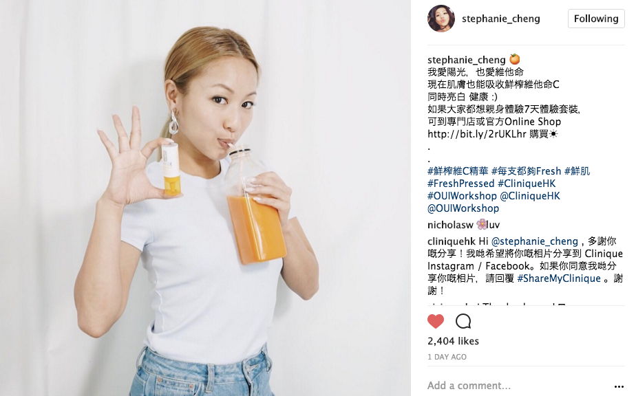 20170630_Stephanie Cheng_IG.png