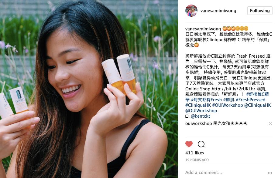20170702_Vanessa Wong_IG.png