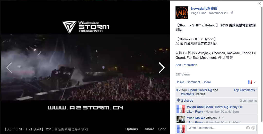 Screen Shot 2015-11-25 at 4.32.13 PM.png