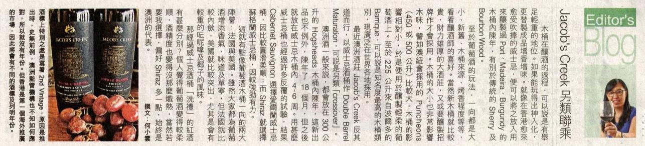 2015.11.23_HKET.jpg