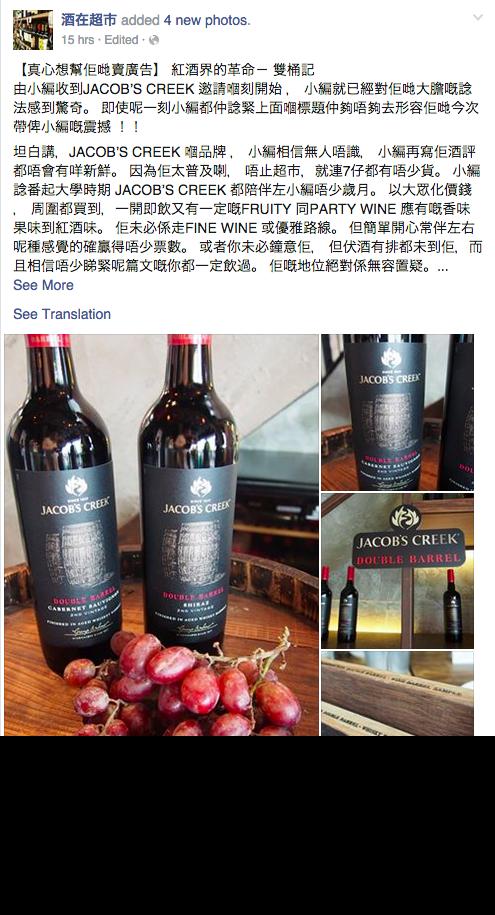 2015-10-29_Wine Supermarket.png