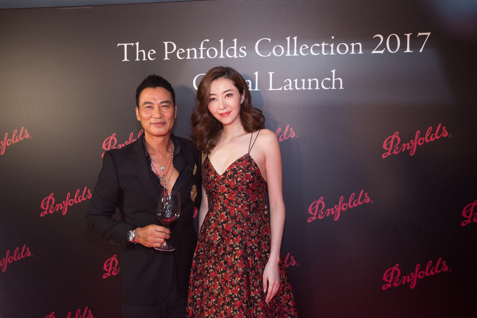 The Penfolds Collection - Hong Kong, 2017
