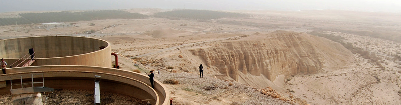 2012_Jerusalem_corrected_1.jpg
