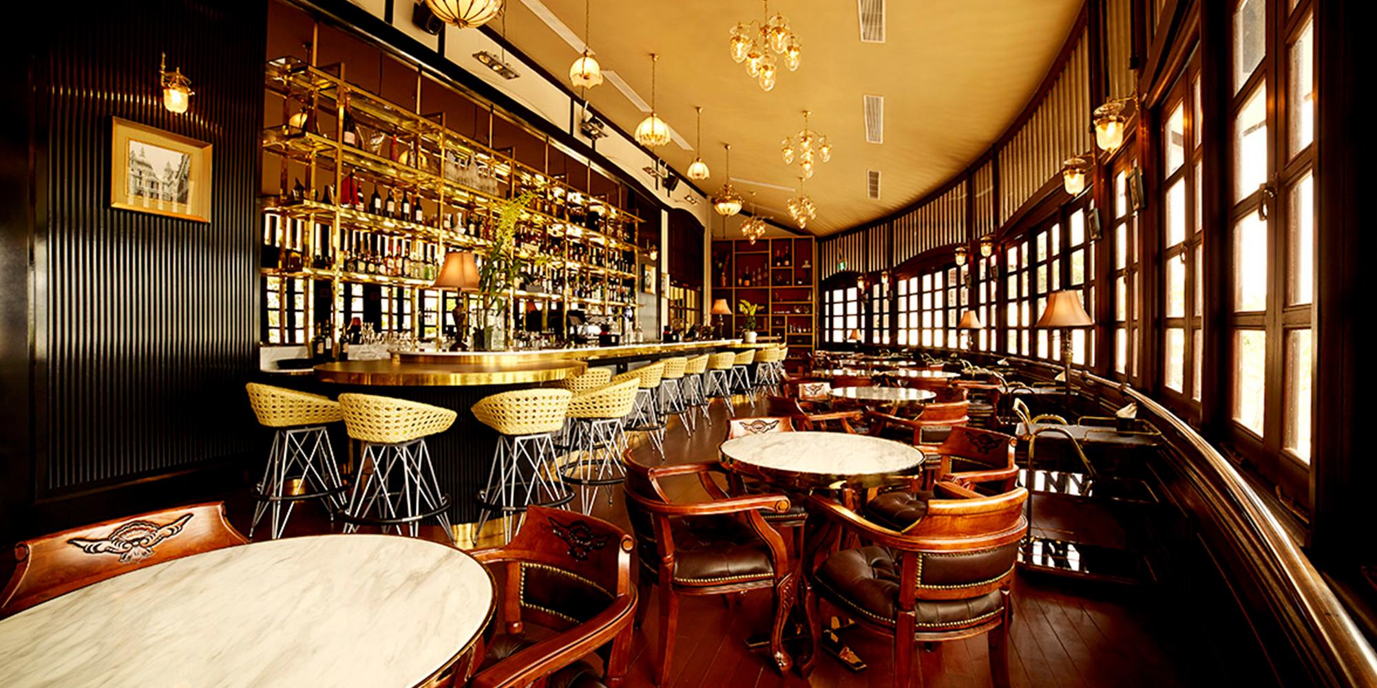 The Meyer Bar