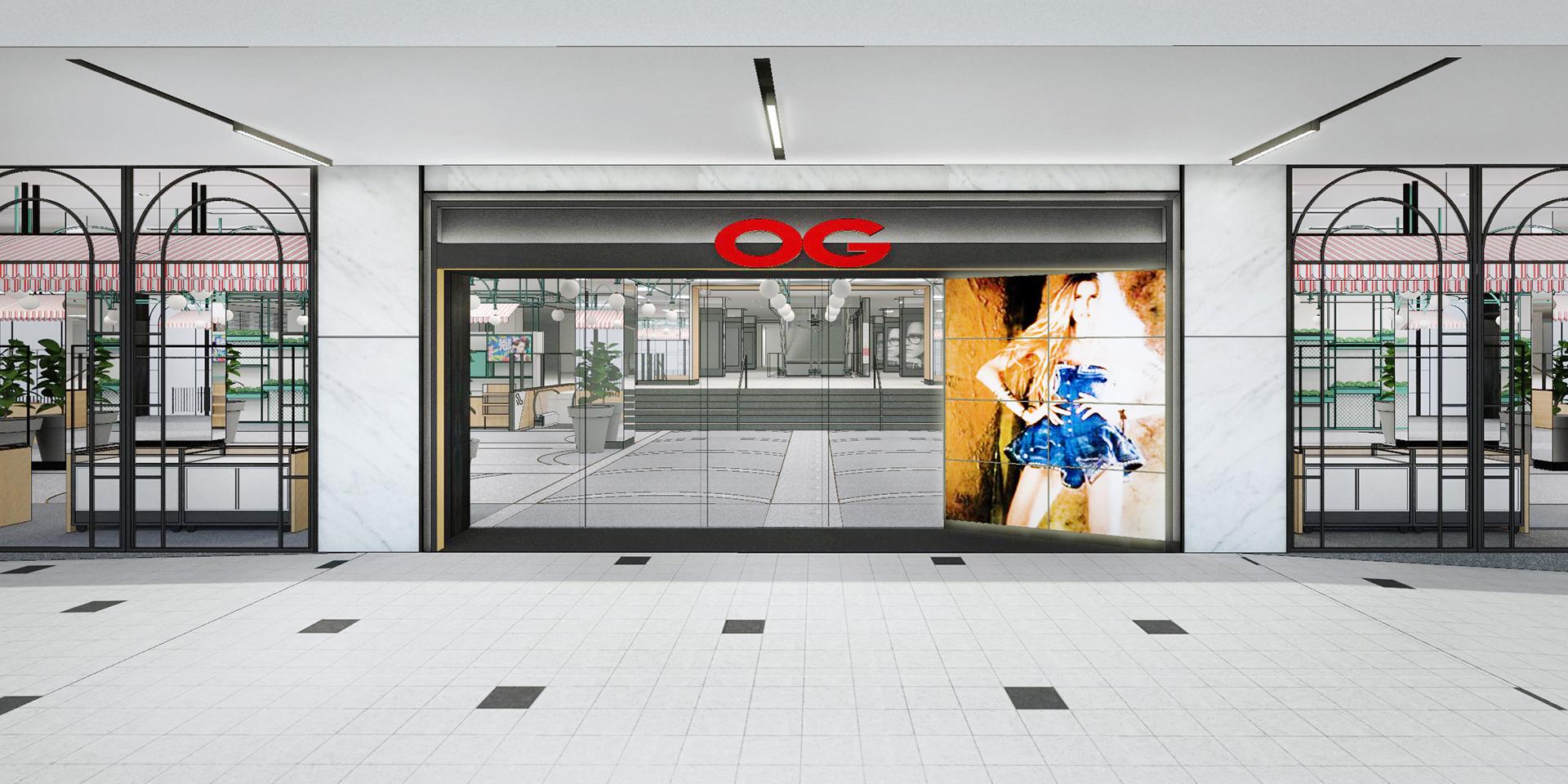 OG Orchard_Slide_HR_2.jpg