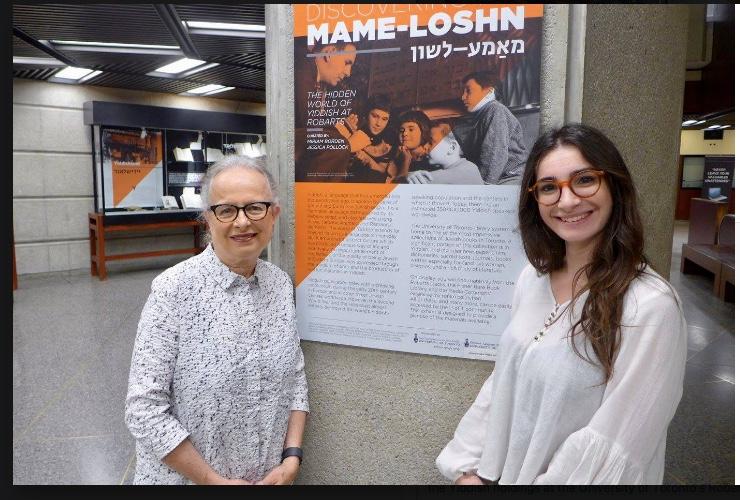 Miriam Borden (Curator) with Barbara Kirshenblatt-Gimblett