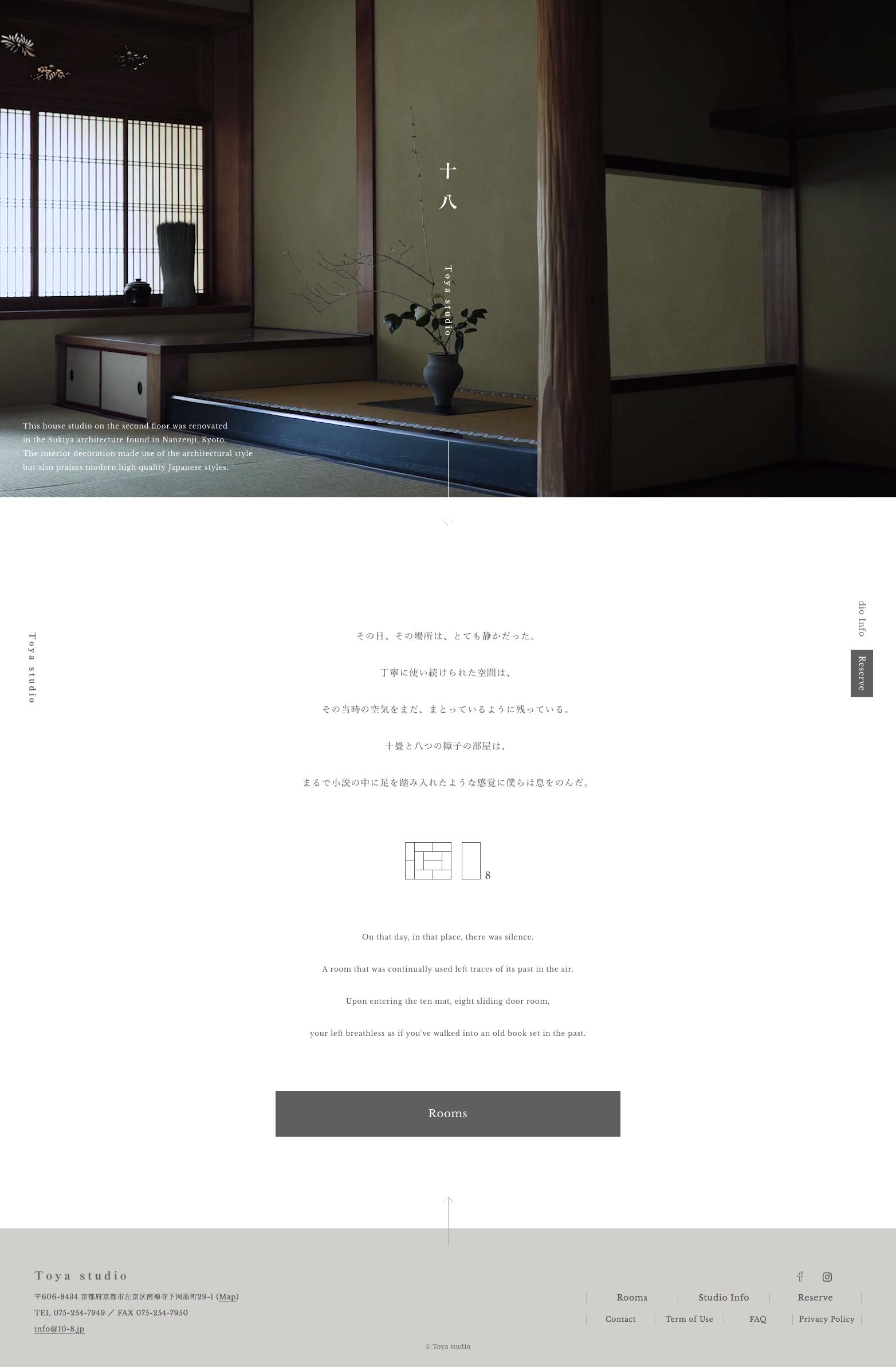 screencapture-10-8-jp-1504761298661.png