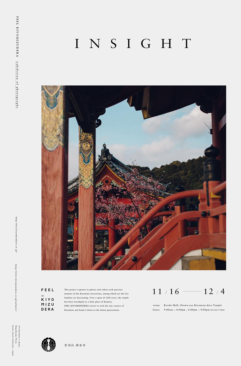 exhibition_1005-01.jpg