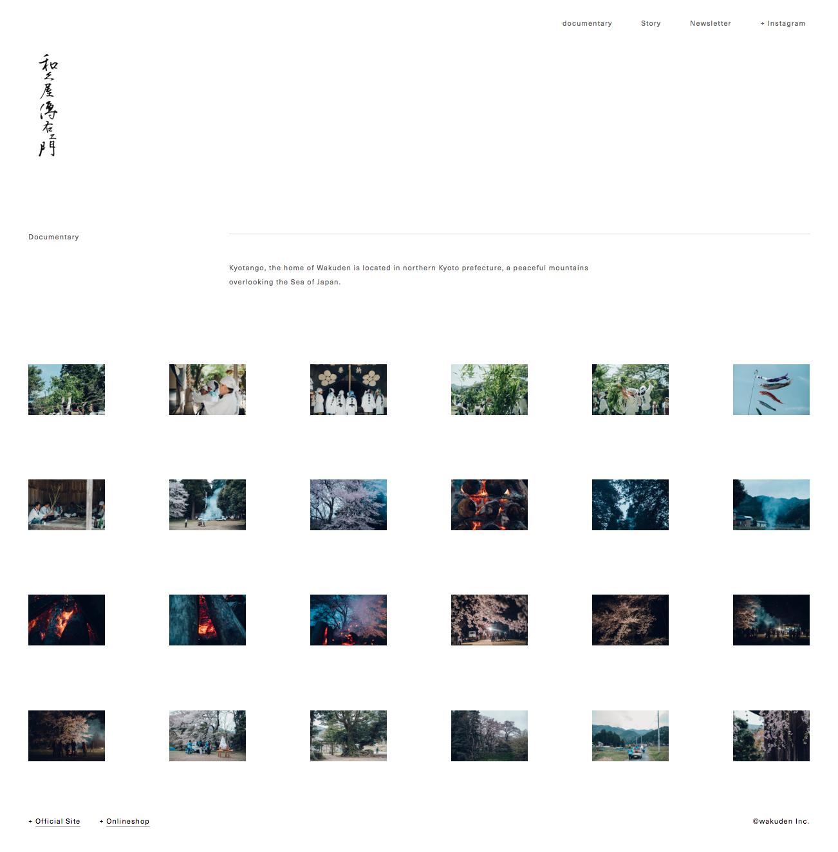 screencapture-wakuyadenemon-jp-documentary-2019-05-07-14_55_04.png