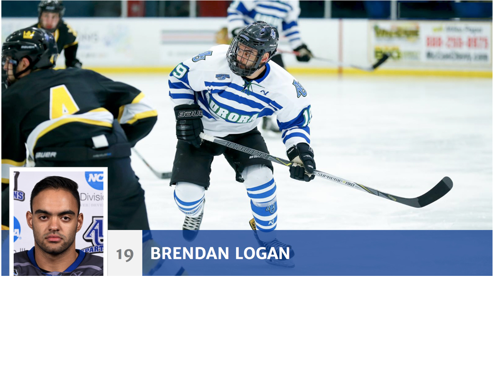 Brendan Logan - Aurora University Hockey, NCAA Division III