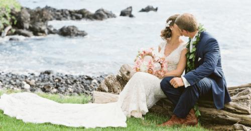 Maui Wedding Photographers.png