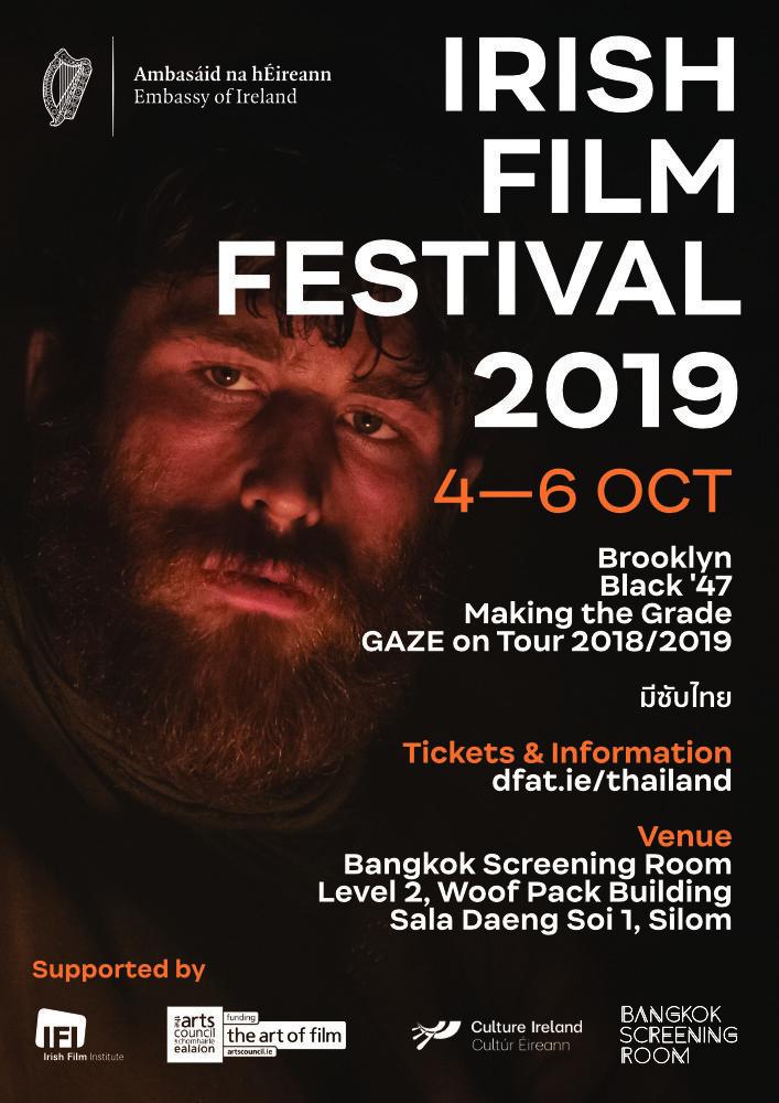 Irish FIlm Festival Poster 2019 Final-outlines-web-small.jpg