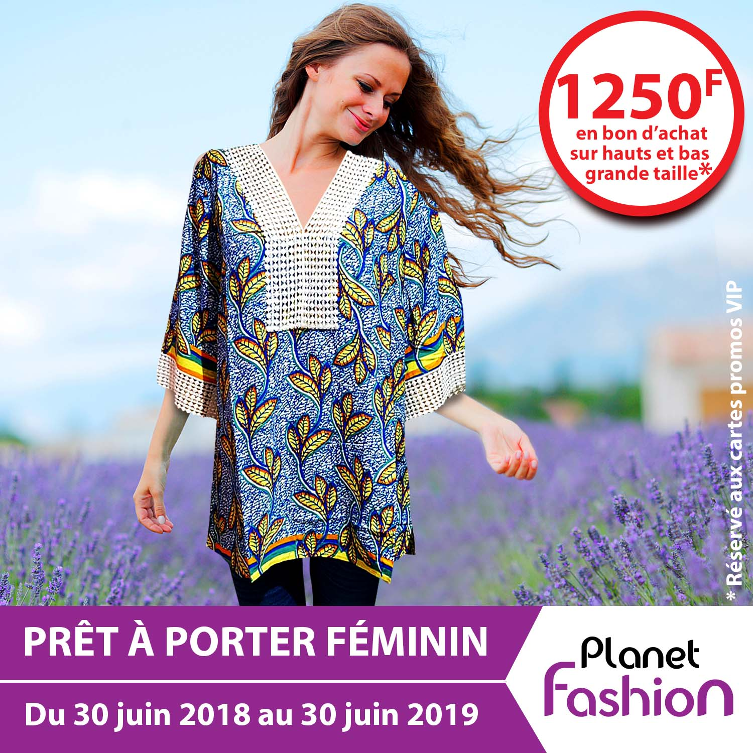 planet-fashion-boutique-promotions-noumea-nouvelle-caledonie.nc.jpg