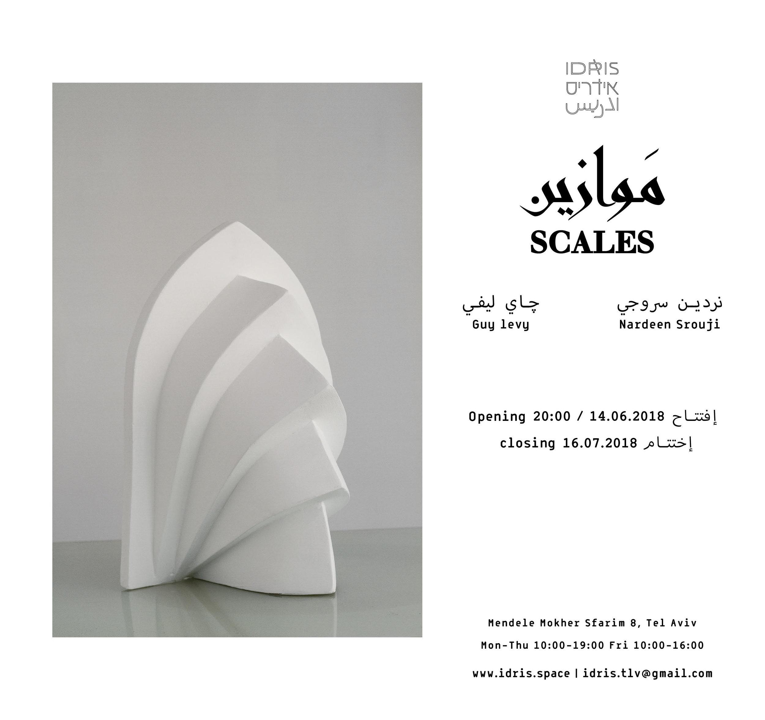 scales invite.jpg