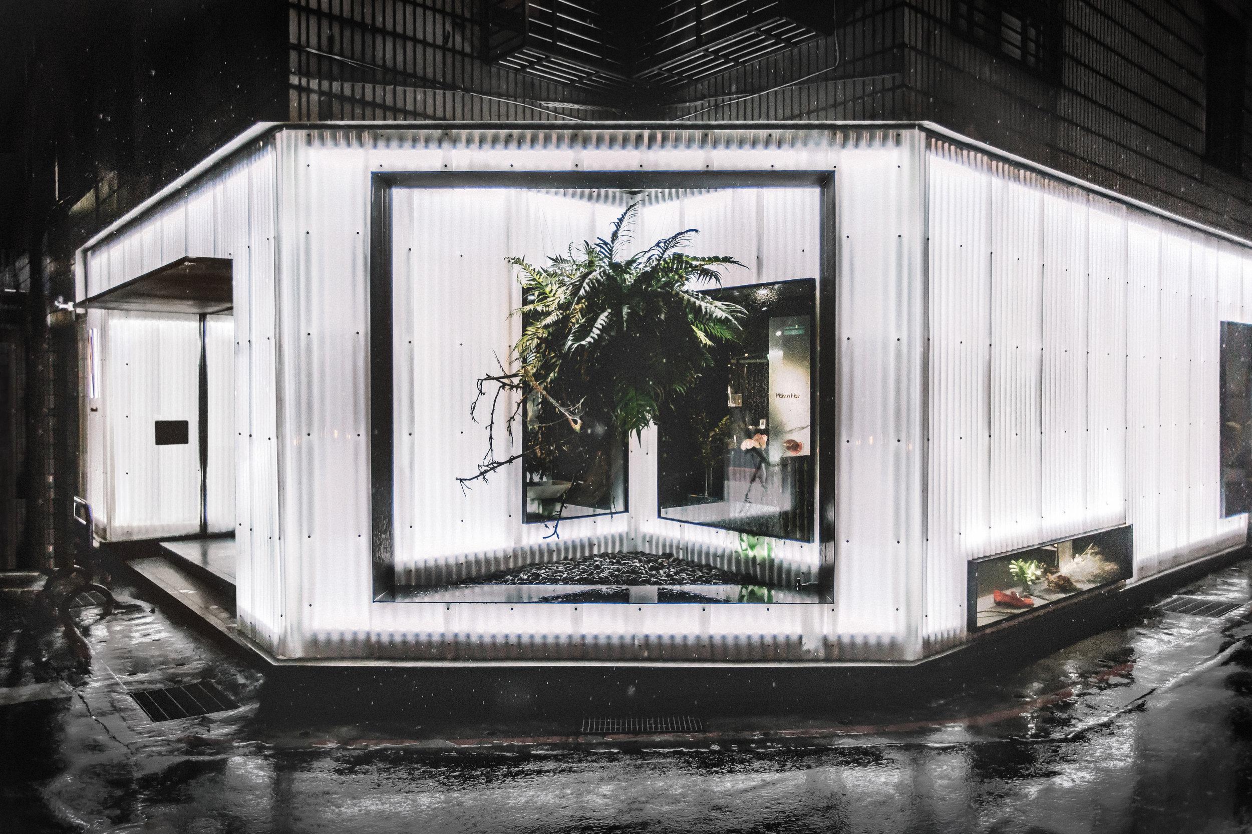 商業空間 Maison Noir 黑房子精品店