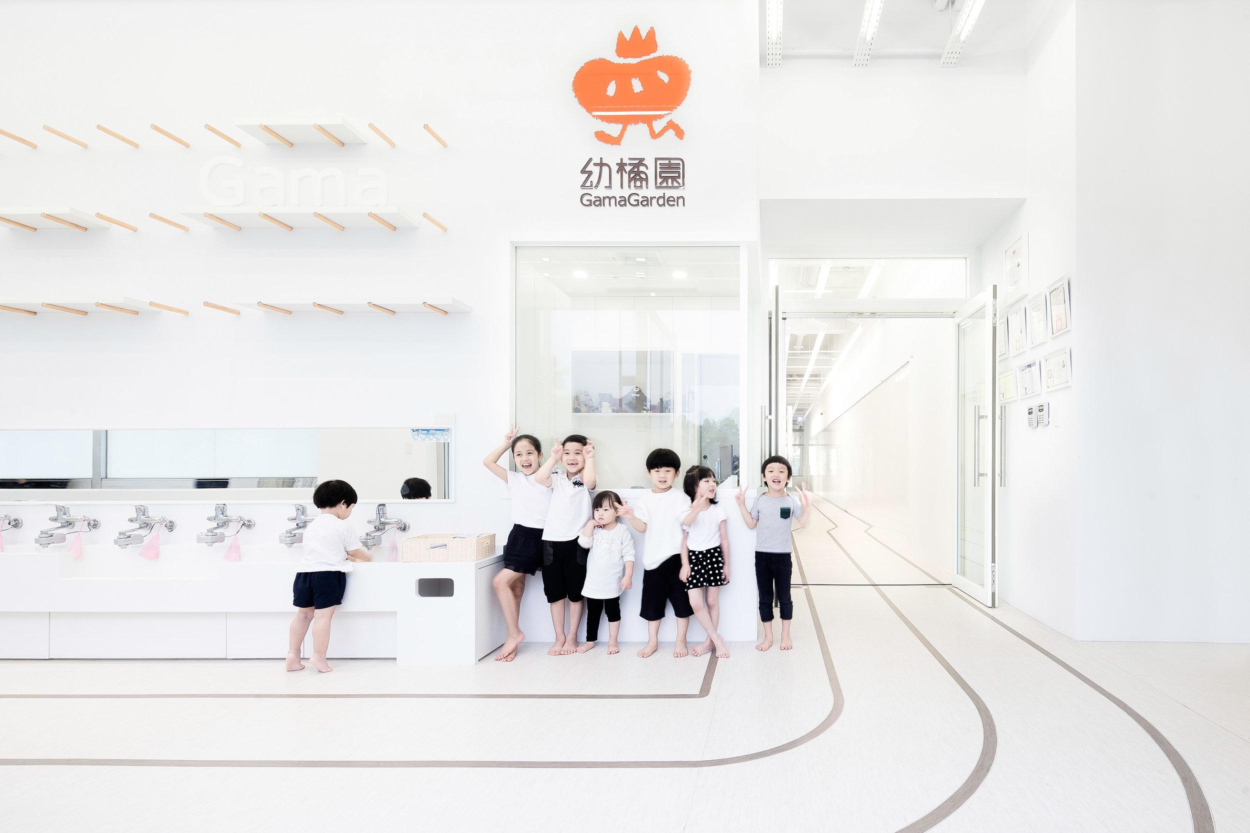 商業空間 幼橘園