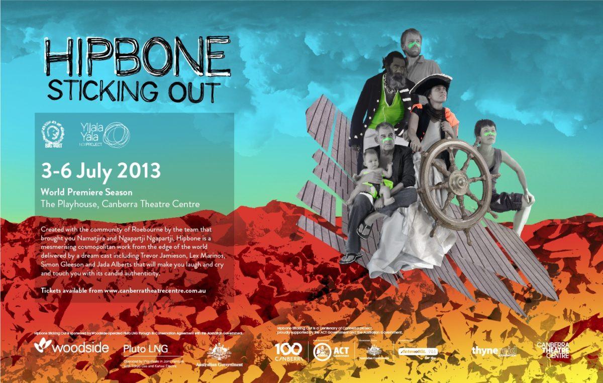 Hipbone_Sticking_Out_E-Flyer.jpeg