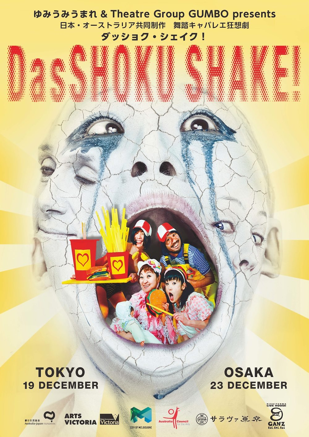 DasSHOKU_SHAKE_japan_2014_flyer01_01