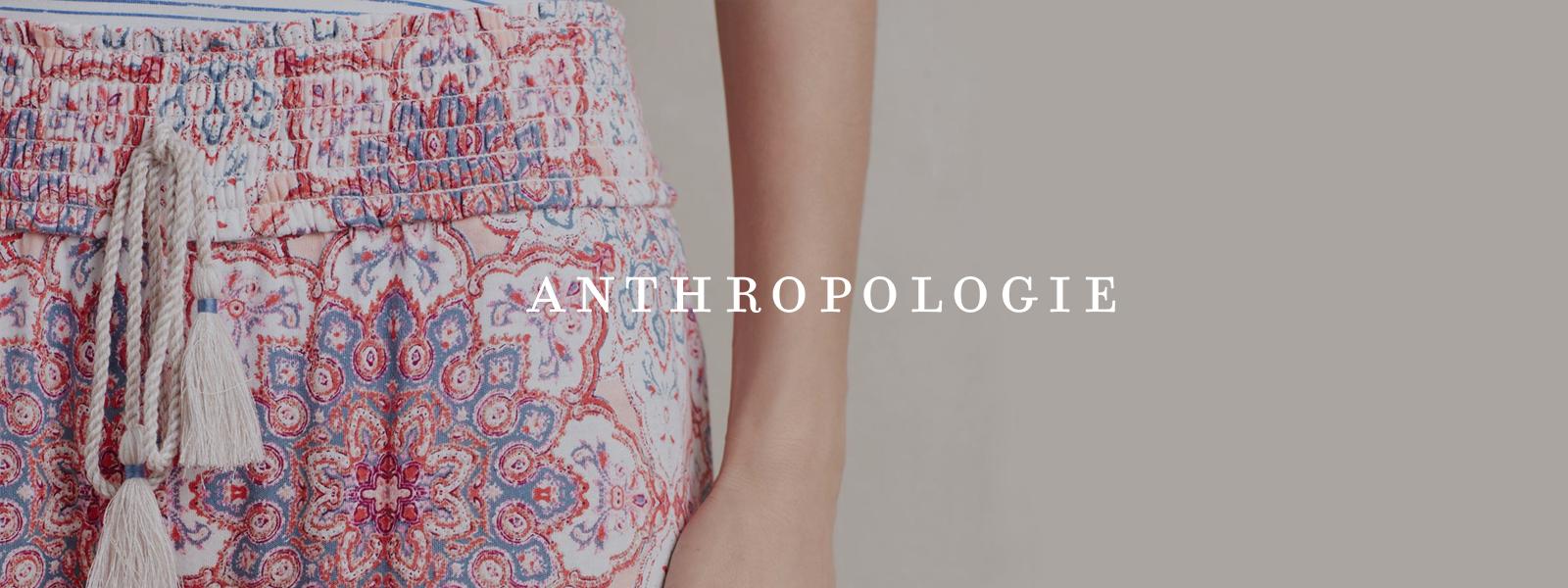 Anthropologie Kaleidescope Header.png