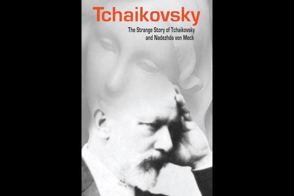 2010 Tchaikovsky card front.jpg
