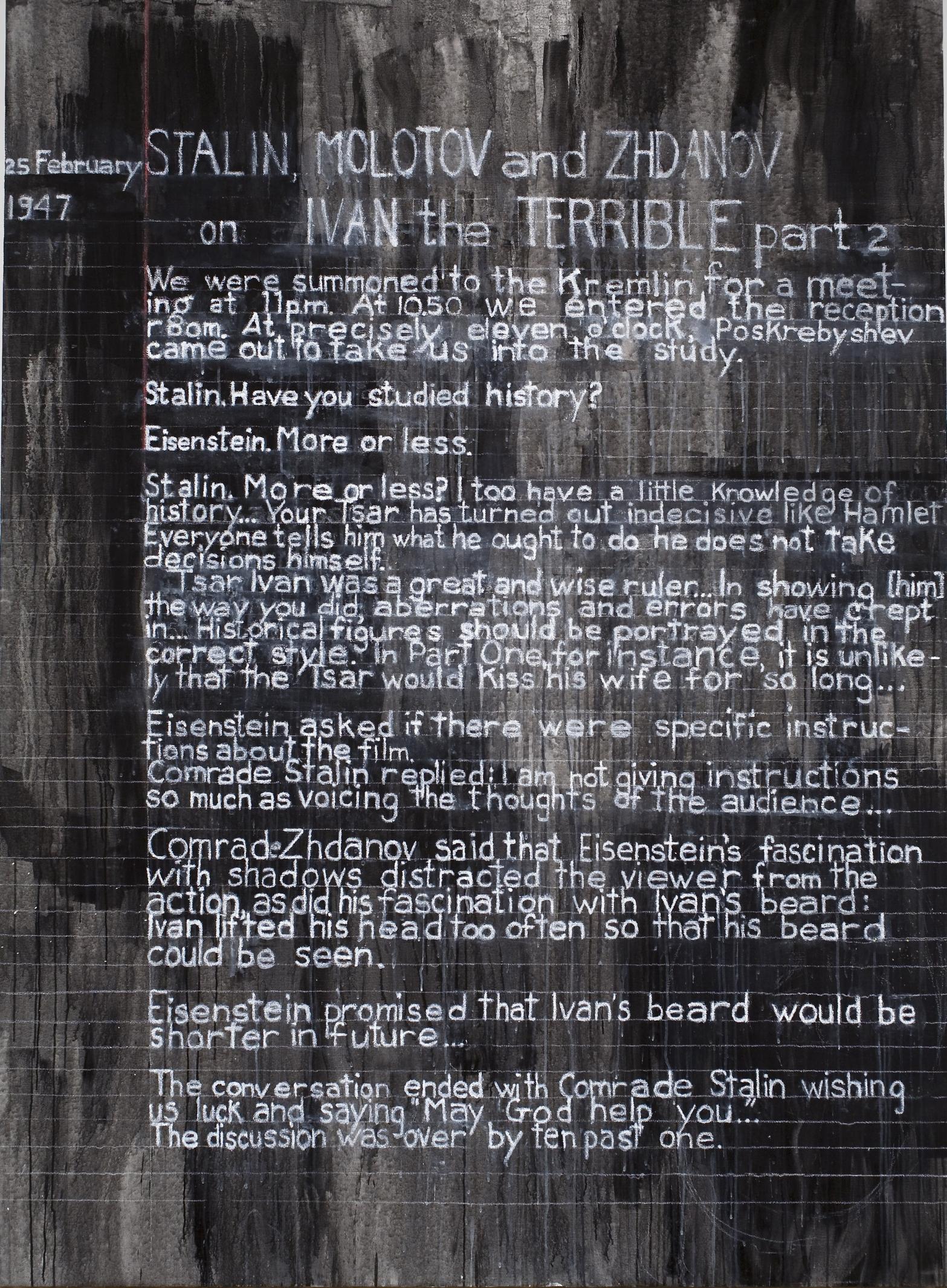 Ivan the Terrible, 2011