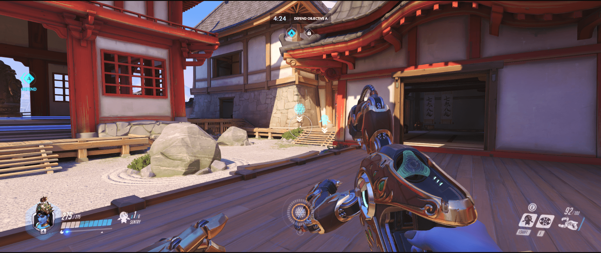 Symmetra Shield Generator spot Hanamura standard range point one.png