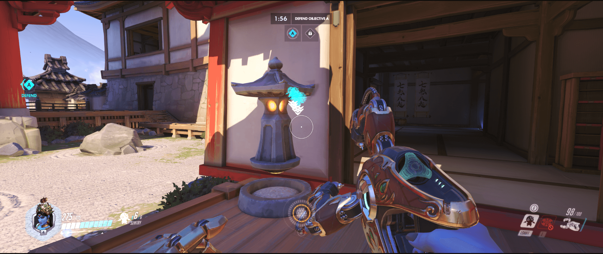 Symmetra Shield Generator spot Hanamura secondary range 2 point one .png