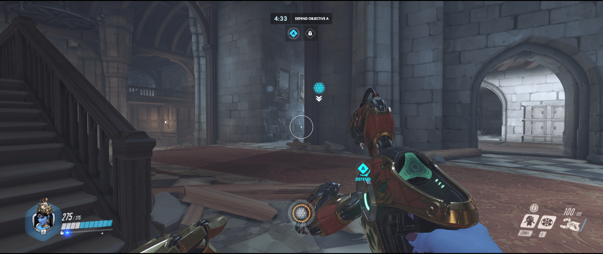 Symmetra shield generator spot Eichenwalde  main range third point.png