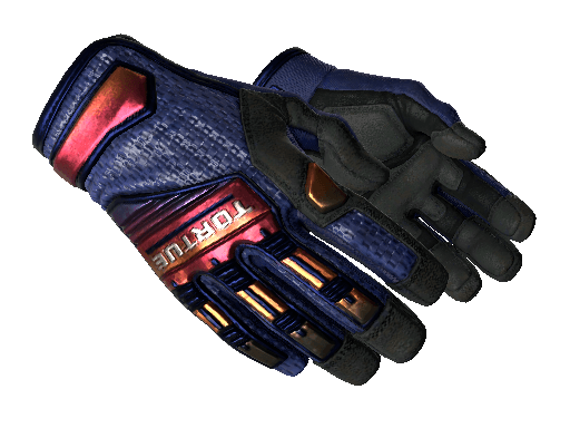 Specialist Gloves Fade CSGO