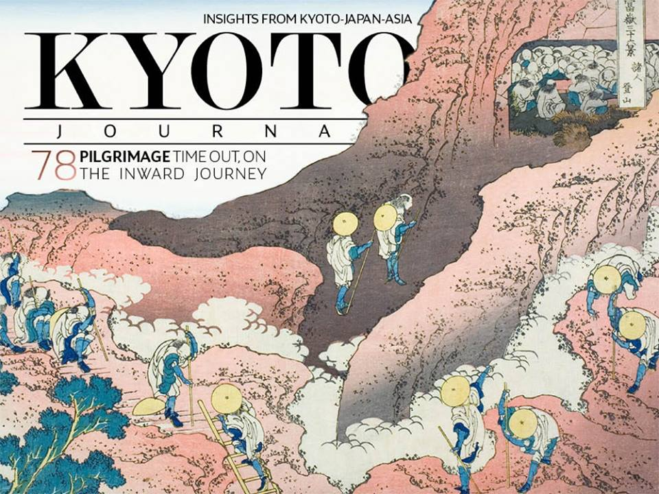 Cover of  Kyoto Journal  Issue 78