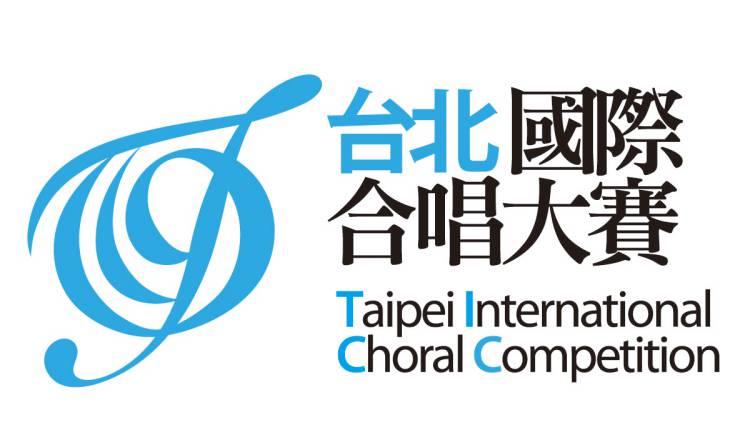 TICC_Taipei