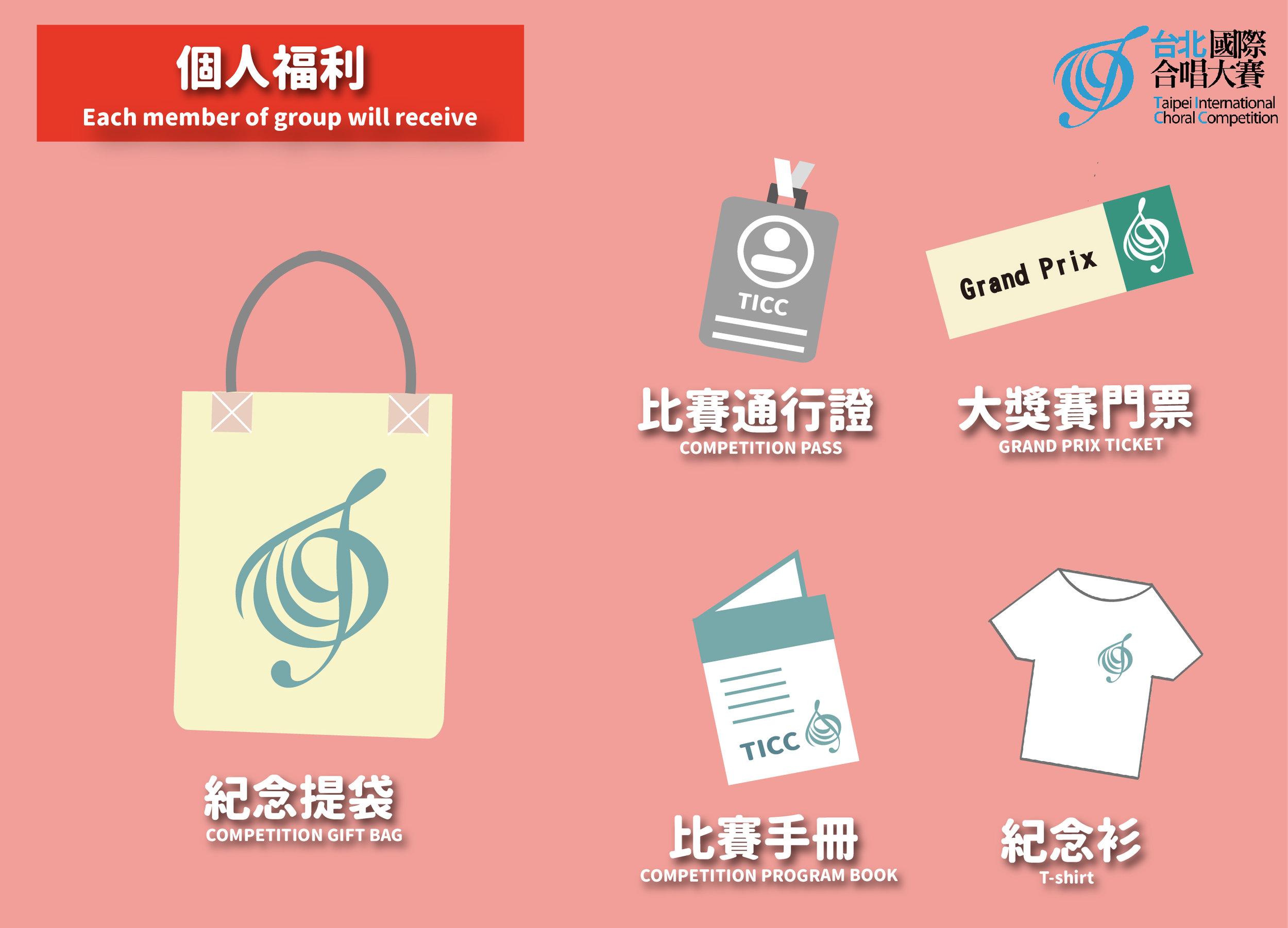 member_benefit.jpg