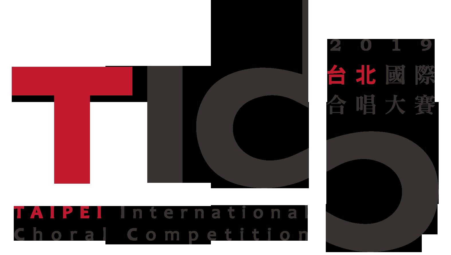 TICC logo(基本款).png