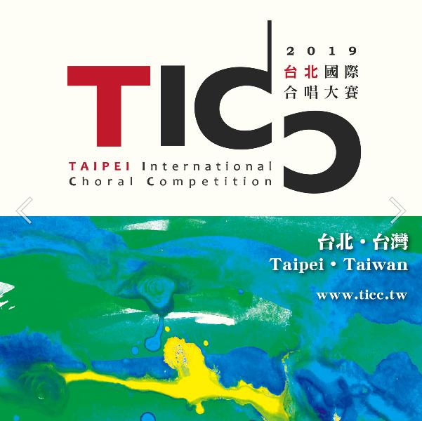 Taipei2019