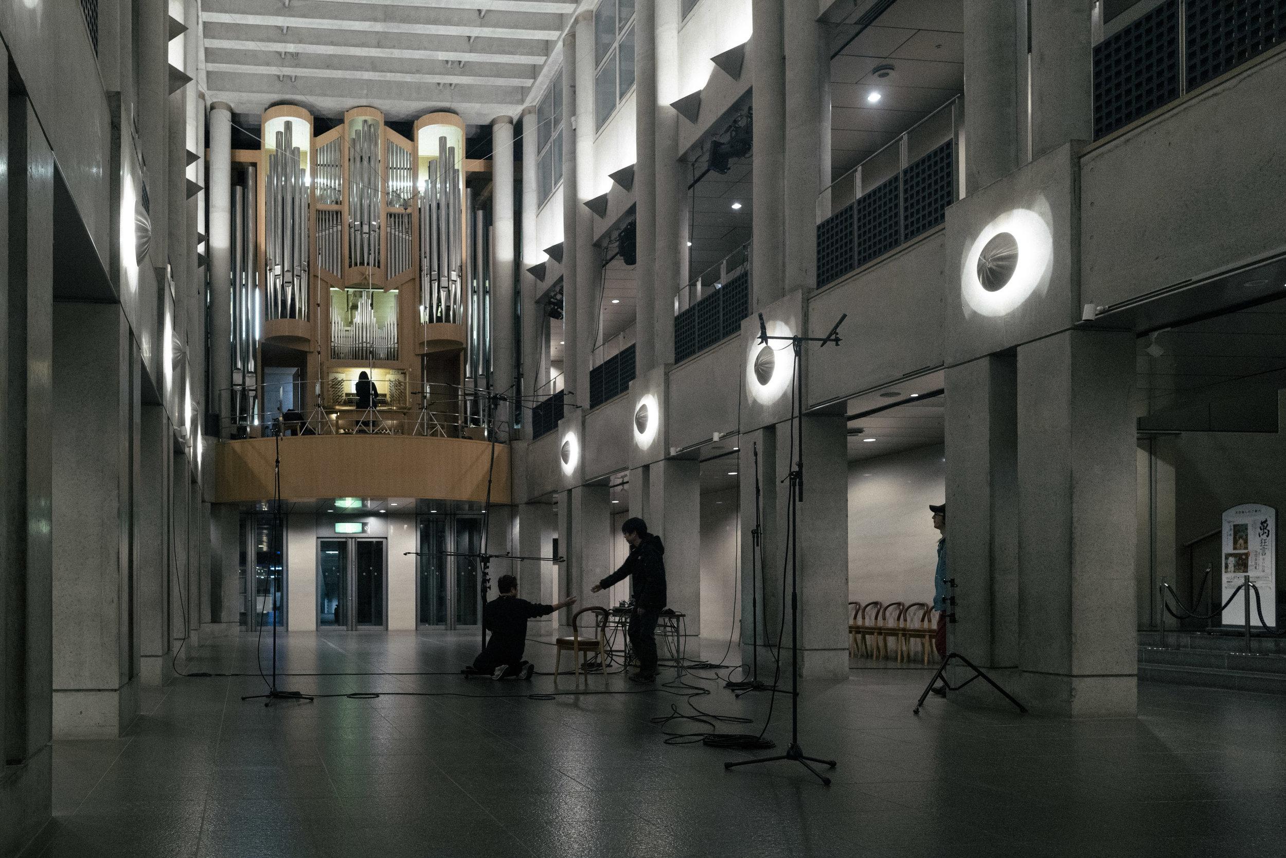 Pipe organ recording