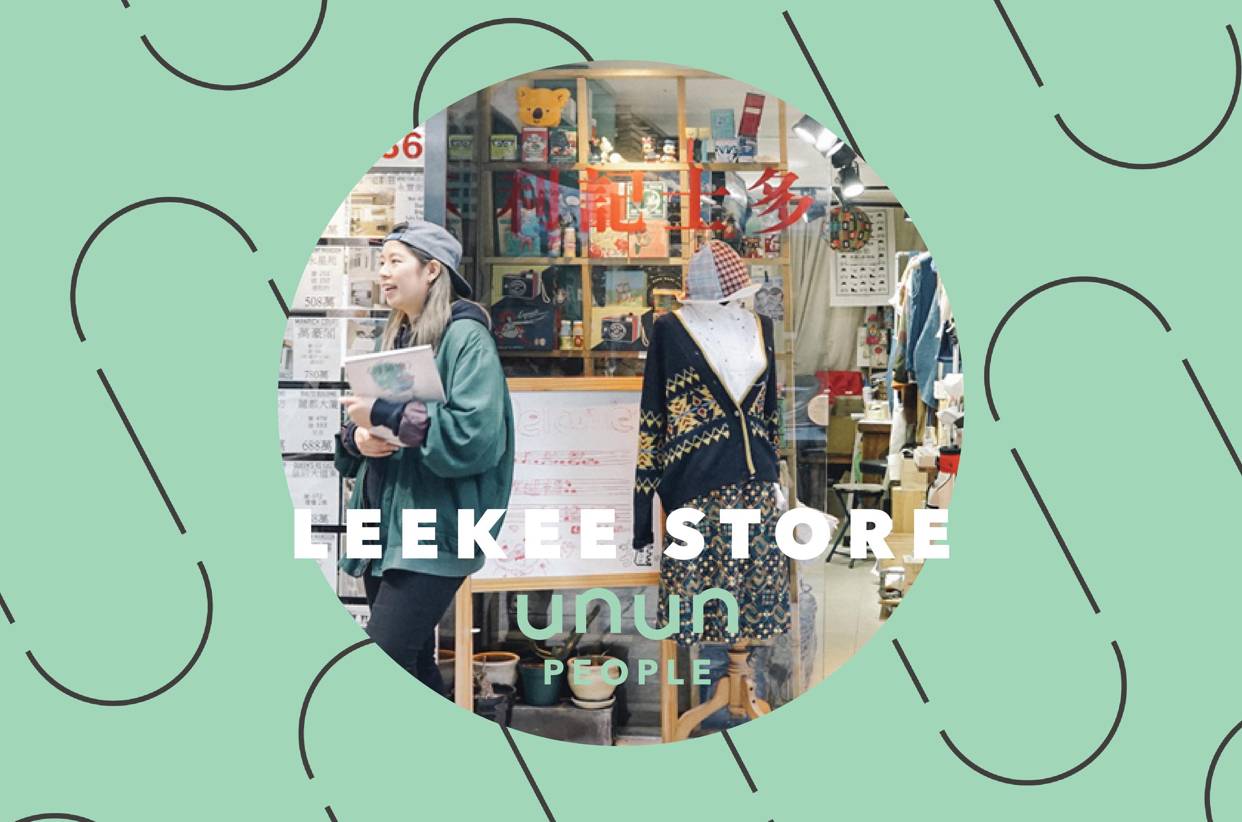 Leekee Store  Art & Supply Store