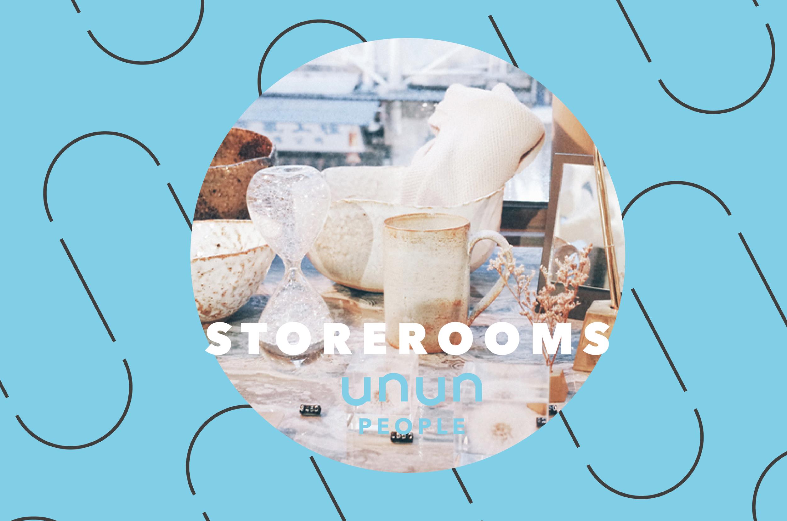 Storerooms  Select Shop