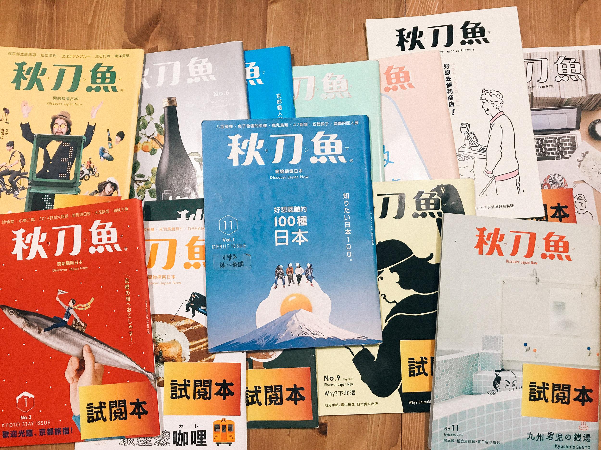 ununliving 秋刀魚訪問