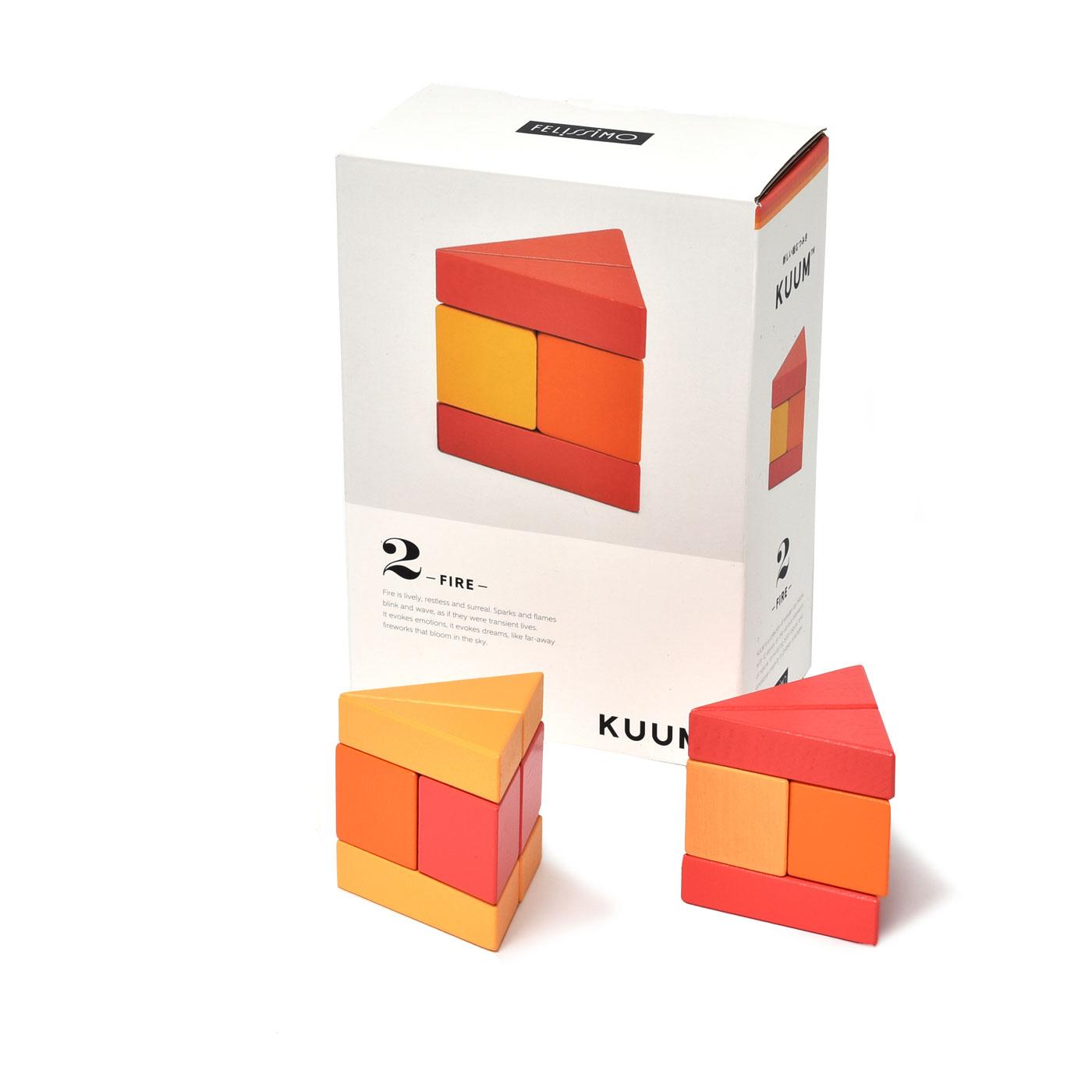 02 Fire (orange)
