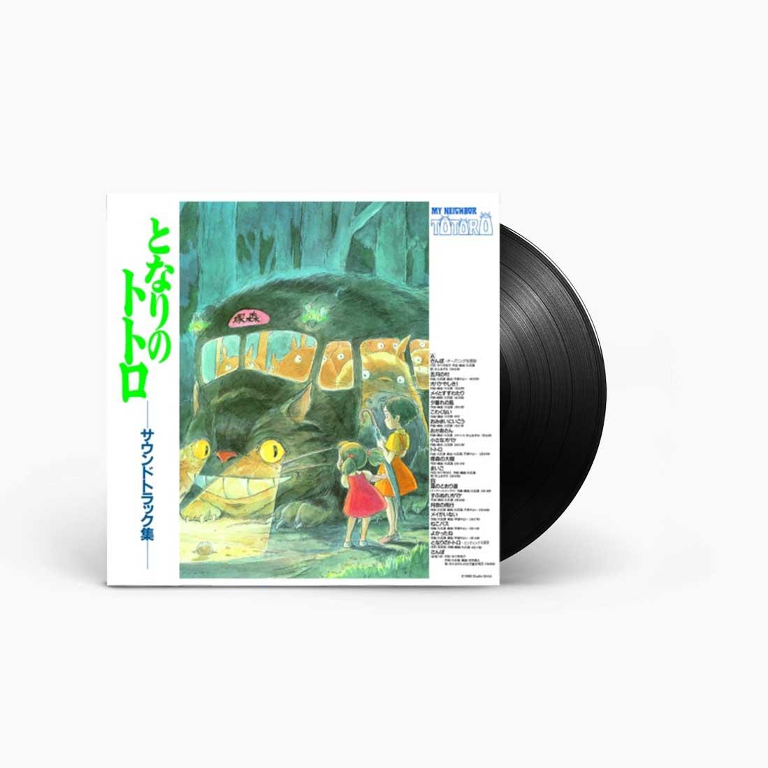unun-Joe-Hisaish-vinyl-cover_t-2.jpg
